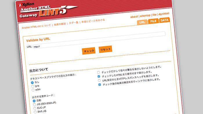 スクリーンショット 2014-12-02 22.31.10