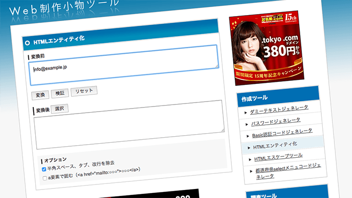 スクリーンショット 2014-12-02 22.31.33