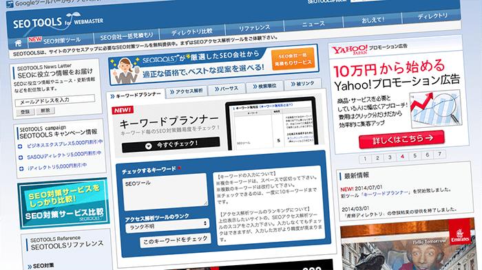 スクリーンショット 2014-12-02 22.31.40