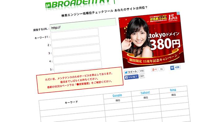 スクリーンショット 2014-12-02 22.31.55