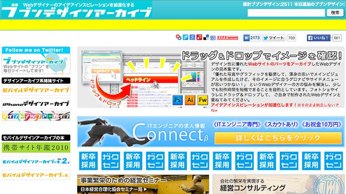 スクリーンショット 2014-12-17 22.32.55