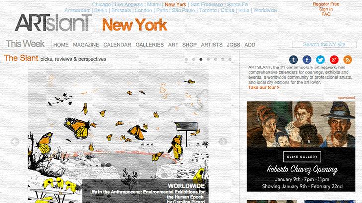 ARTslant | 無料で展示可能なウェブアートギャラリー