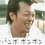 『チームナックス音尾琢真』のおぱんぽぽんぽんぱん