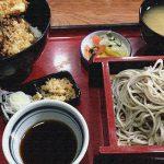 蕎麦処『鈴乃屋』千葉県富津市湊の蕎麦屋で食す天丼ともりそば