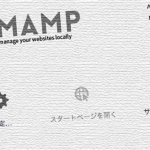 MAMPのApacheが起動しない – OS X 10.10 Yosemite