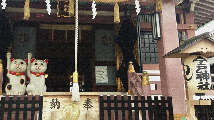 『今戸神社』招き猫発祥の地にある縁結びで有名な神社