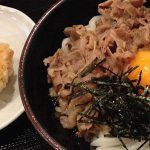 四国香川県でいただく讃州製麺の肉甘玉うどんと釜玉うどん【香川・愛媛旅行編】