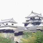愛媛県の『松山城』 ロープウェイに乗って訪れた古城【香川・愛媛旅行編】