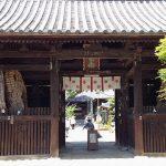 一宮寺|香川県高松市の巡礼第八十三番札所【香川旅行】