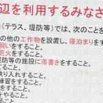夢日記 2015-05-19 xx:xx:xx
