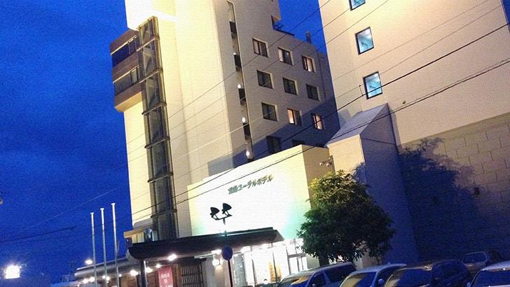 宮島コーラルホテル|宮島観光におすすめの海沿い格安ホテル