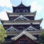【広島旅行】広島市内観光スポット巡り!まずは広島城へ