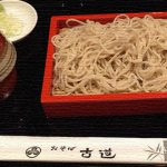 表参道の『おそば 古道(増田屋)』でせいろ蕎麦をいただく