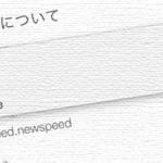 豚平|静岡県沼津市のラーメン屋で手打ラーメンにチャーハン!