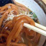 赤唐辛子が練りこまれた赤い麺!四ツ木製麺所の坦々うどん