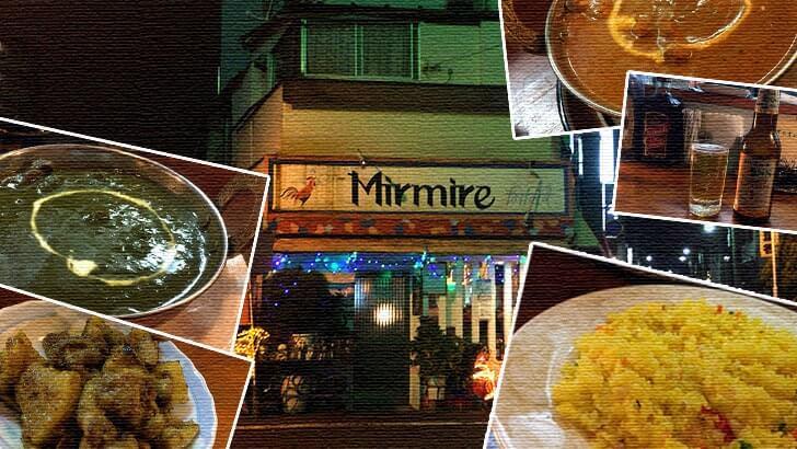 『ミルミレ(Mirmire) 浅草店』絶品カレーと異国の雰囲気 ネパール・インド料理