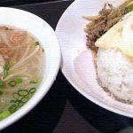 汐留でガパオとフォー!ベトナム料理『ベトナムフロッグ』