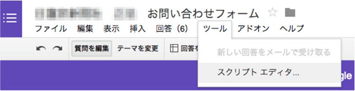 スクリーンショット 2016-05-31 23.26.34-min