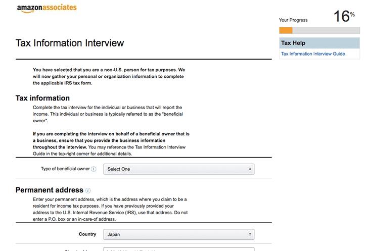 海外Amazonアソシエイトで収入を得る!登録手順まとめ