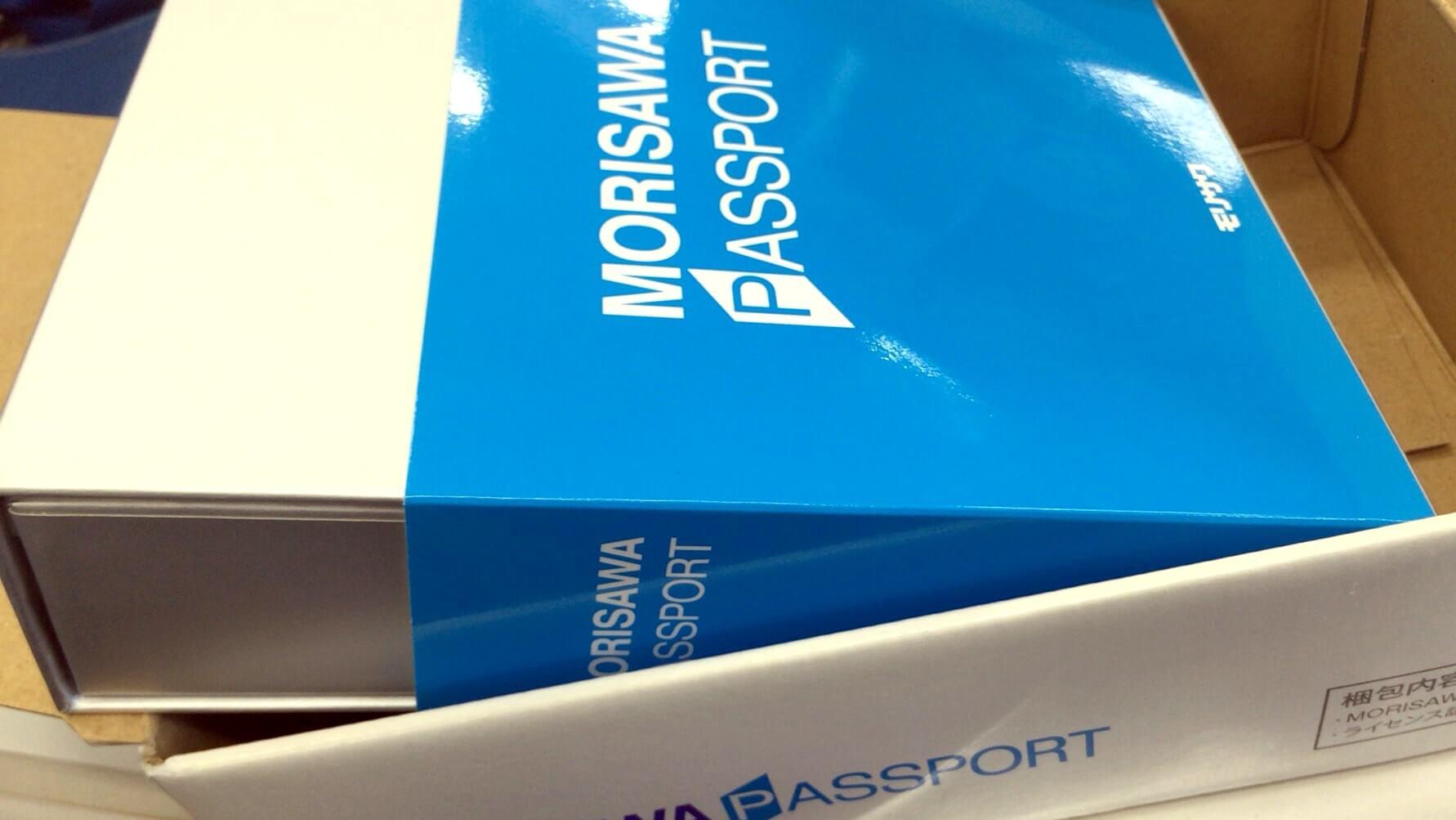 モリサワパスポート解約時のパッケージ返却は不要だってさ