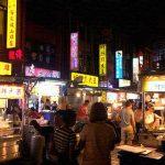 人生初の台湾へ!帝后大飯店に宿泊し台北でグルメ・観光を堪能