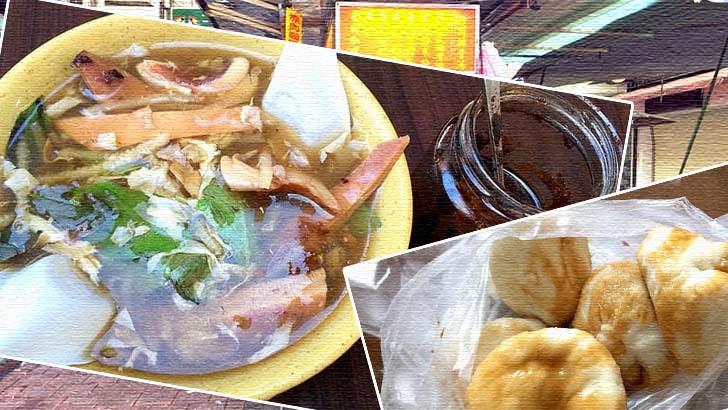 雙城街の朝市で朝食!魷魚羹(イカ入りとろみスープ)と小籠包
