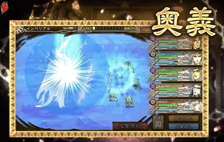 サガシリーズ初のPCゲーム「インペリアル サガ」がおすすめだ!