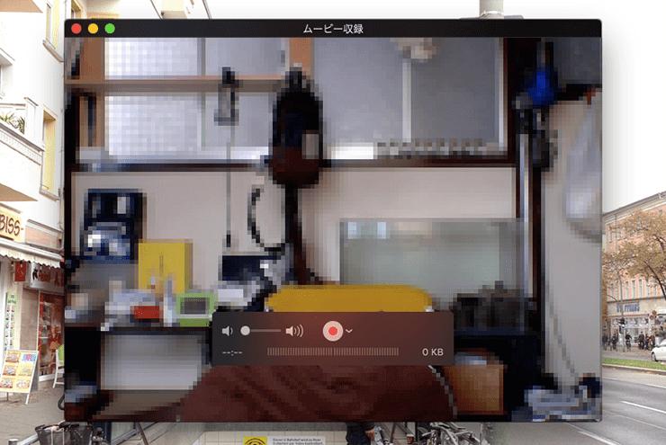 iPhoneの操作画面を動画録画!Macで簡単録画する方法!