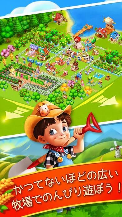 にじいろ牧場で動物育成・作物栽培♪牧場運営スマホアプリゲーム!