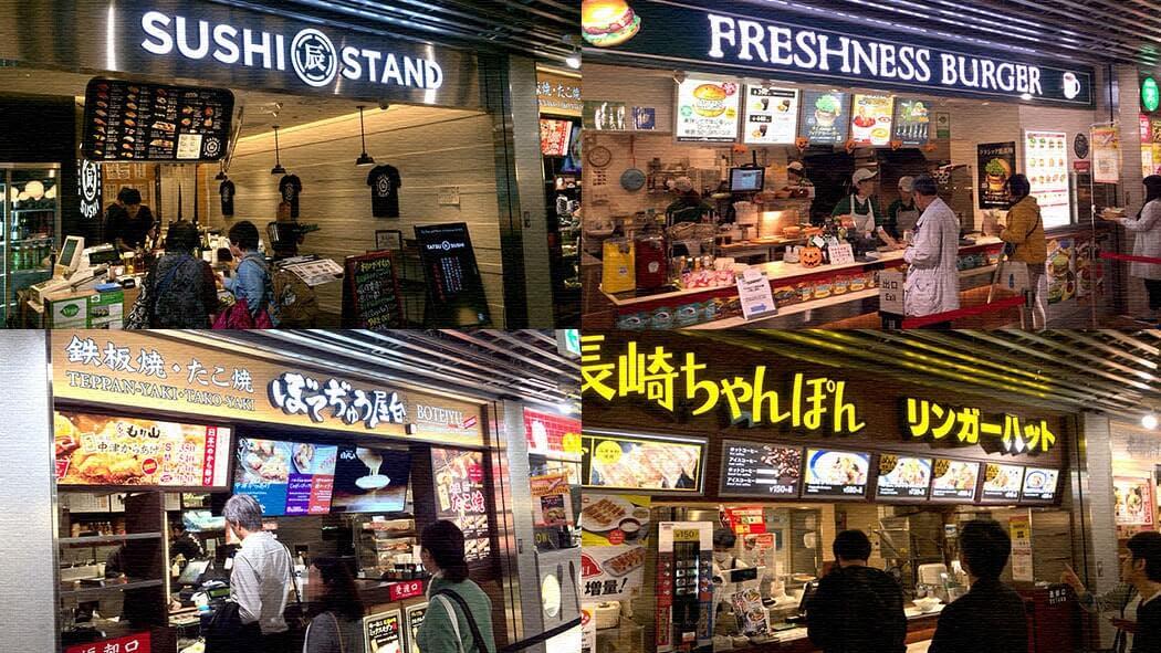 成田空港第3ターミナルで食事するならフードコート!(店一覧)