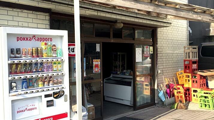 神津島釣りキャンプで頻繁に利用した商店|関庄商店・大堂商店