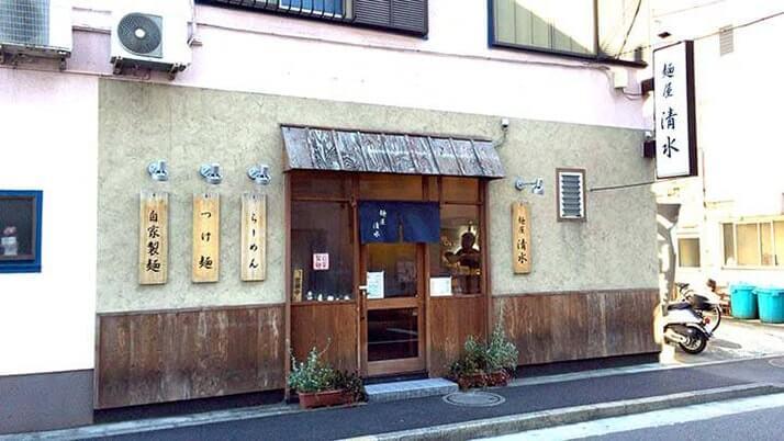 至高の塩らーめん!西小岩「麺屋 清水」の塩らーめんが旨い!!