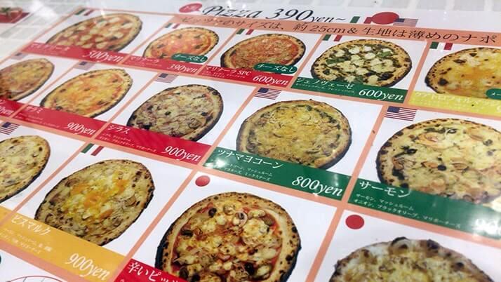 「ALOHA Pizza 390yen~」で焼きたてピザ!立石にある雰囲気GOODなピザ屋さん