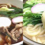四ツ木製麺所で新メニュー鴨ネギ南蛮うどんと冬に嬉しい味噌煮込うどん!