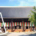 西本願寺|国宝や重要文化財が多く見られる世界遺産登録の寺【京都旅行】