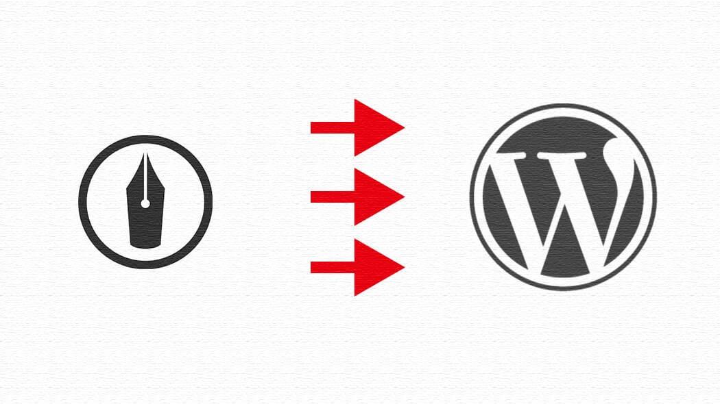 はてなブログからWordPress(ワードプレス)への移行手順