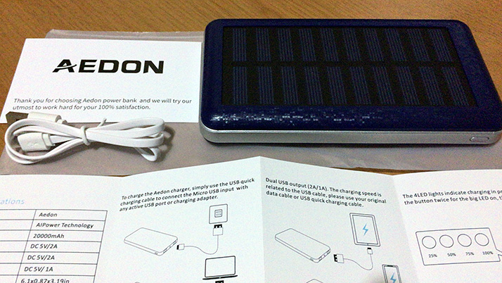 モバイルバッテリーを1週間使ってみた!Aedon20000mAh(JPBatteryA8-1)