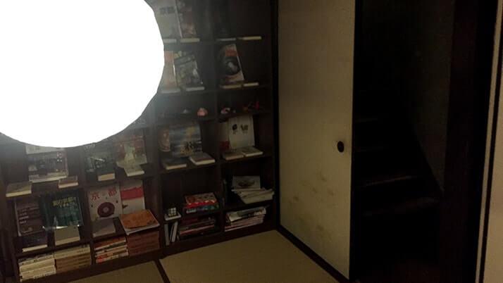 宿はる家aqua|築100年以上!京都の町家宿に泊まってみた