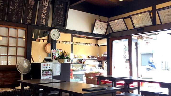 「やわた走井餅」で走井うどん!石清水八幡宮への参拝前後におすすめ!