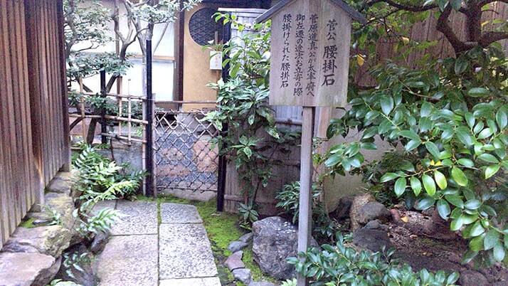 文子天満宮|御朱印も素敵な北野天満宮の前身神社【京都旅行】