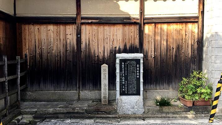 島原7つの文芸碑を巡る!新撰組が出入りした花街を散策【京都旅行】