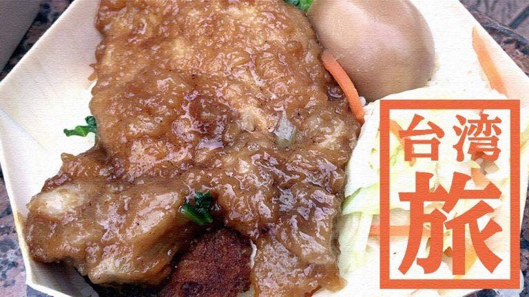 台北駅で駅弁!台鐵便當本舖の排骨弁当がおすすめ!【台湾旅行】