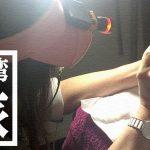 耳腔清理專家!台北の耳かき専門店での超絶技巧耳かき!【台湾旅行】