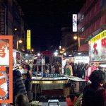 台北の艋舺夜市で大満足夜市メシ!魯肉飯に酸辣湯餃・貢丸湯・燙青菜【台湾旅行】