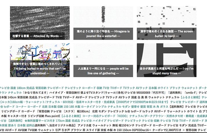 ブログがパクられた…Googleに著作権侵害による削除を依頼!
