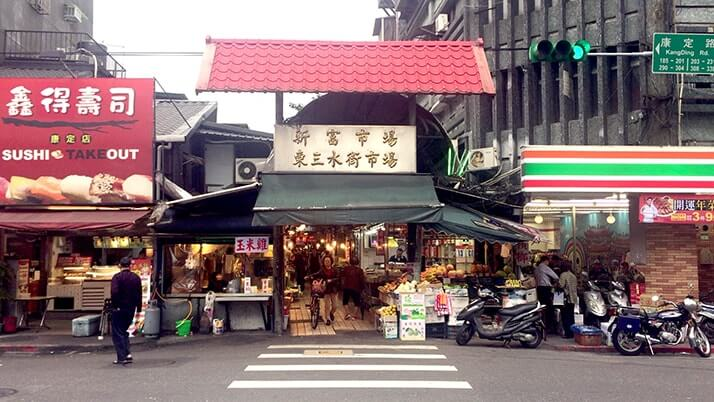 千と千尋の料理?ローカルな東三水街市場で肉圓と鹹湯圓【台湾旅行】