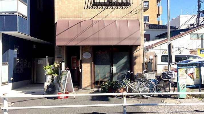 洋食工房ヒロのミックスフライ!立石の洋食屋といえばこの店!