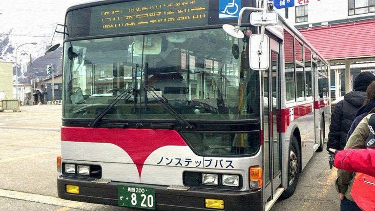 東京から高速バスで新潟湯沢へ|格安アクセスで津南町旅行