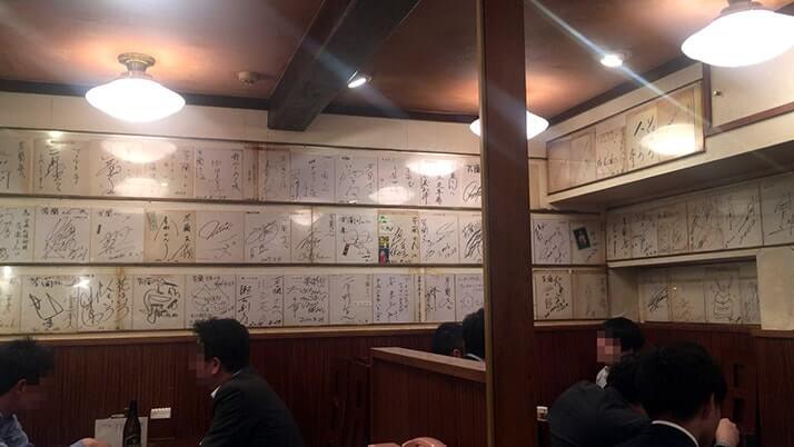 有楽町のラーメン店「芳蘭」で〆!どんぶりも値段もビッグなラーメン