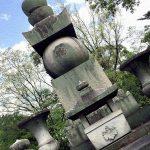 豊国廟|天下人「豊臣秀吉」の墓は京都の山の上にある